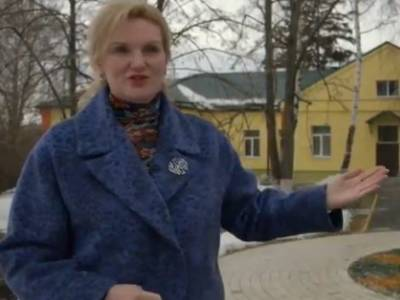 Video: The Mayor of Chuguev shows the renovated rehabilitation centre