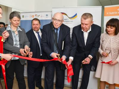 A shelter for women victims of domestic violence was opened in the city of Berdiansk