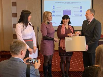 Mobile citizen offices for more than 50 cities and towns in eastern Ukraine