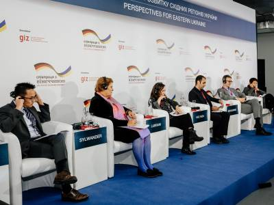"Conference ""Perspectives for Eastern Ukraine"" took place in Kyiv"